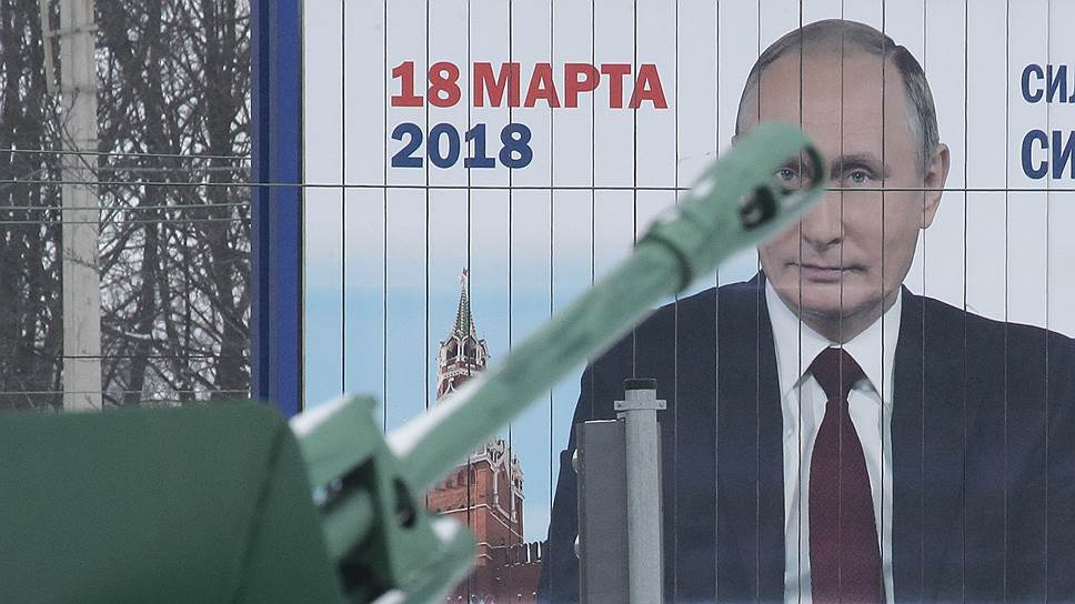 Как в мире отреагировали на демонстрацию нового российского оружия