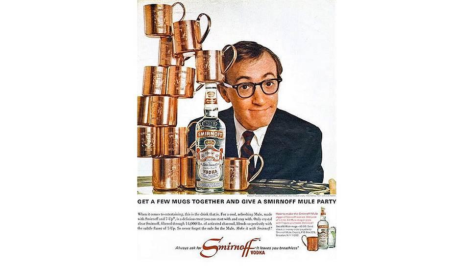 «Московский мул» — популярный коктейль на основе водки Smirnoff