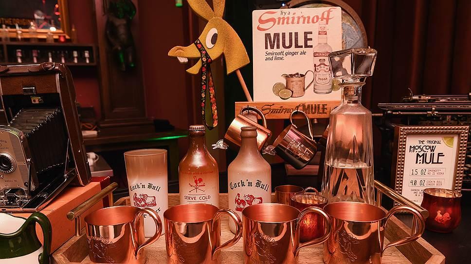 В 2016 году компания Smirnoff праздновала 75-летие коктейля «Московский мул»