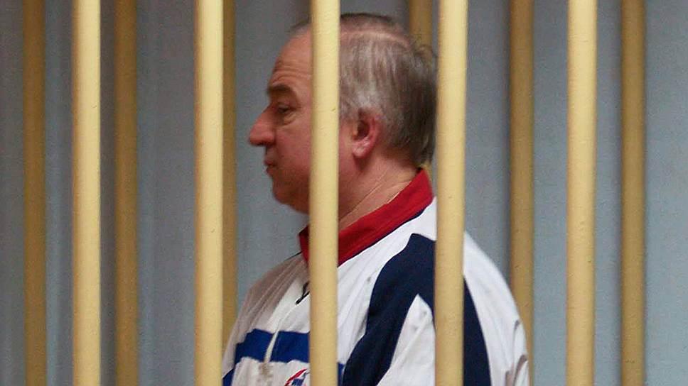 Бывший полковник ГРУ Сергей Скрипаль