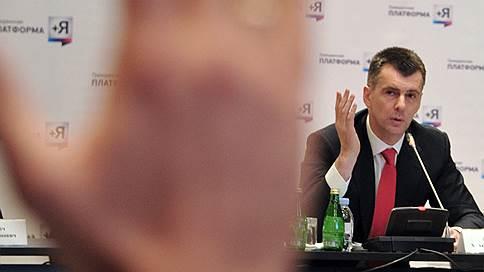 Михаил Прохоров не откажется от помощи российским биатлонисткам // Экс-глава СБР ответил на письмо адвоката Григория Родченкова