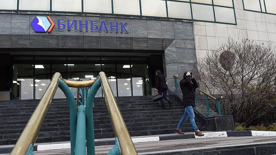 Банк России определился с дальнейшей судьбой банков, попавших в фонд санации