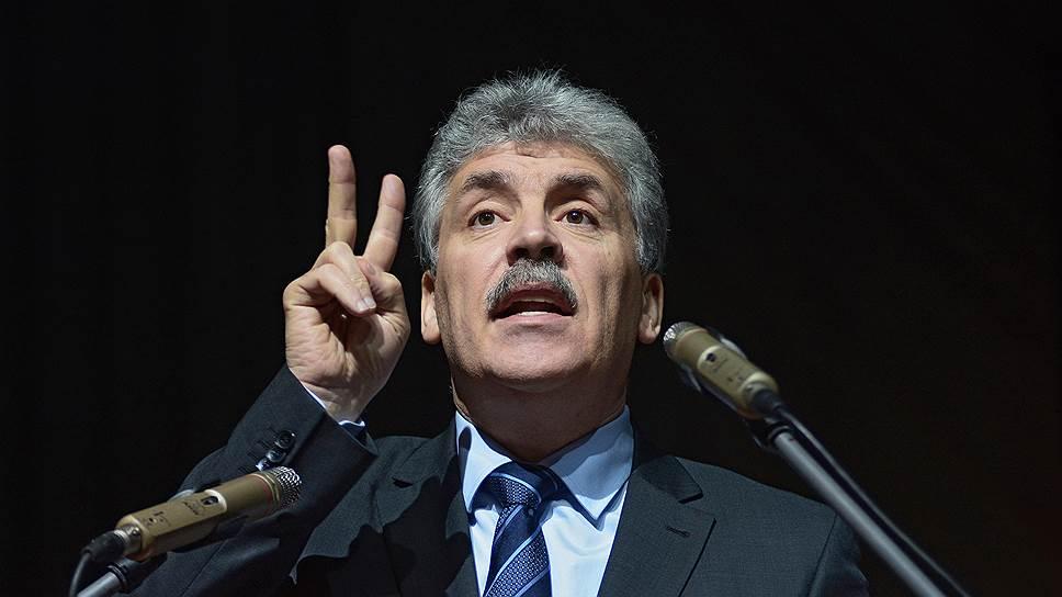 Какой результат ждет КПРФ от Павла Грудинина на президентских выборах