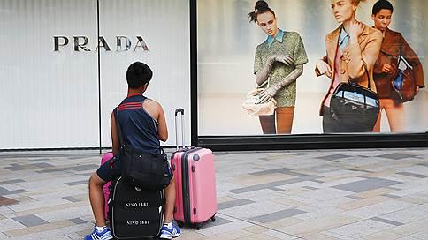 Миллениалы и китайцы поднимают рынок роскоши // А Россия в третий раз подряд вошла в топ-10 крупнейших стран по потреблению товаров класса «люкс»