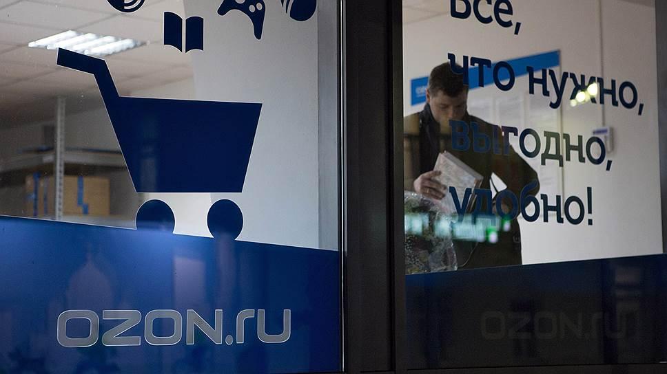 Как акционеры Ozon согласились докапитализировать компанию на сумму 3,5 млрд руб.