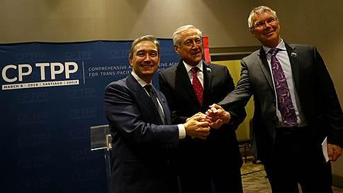 Торговле над Тихим океаном добавили свободы // 11 стран подписали соглашение о новом партнерстве без США