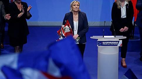 «Национальный фронт» ушел в прошлое // Партия Марин Ле Пен станет «Национальным объединением»