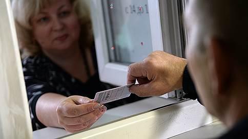 Права у дома // Водительские удостоверения в Москве могут начать продлевать автоматически