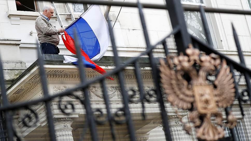 Консульский отдел посольства России в Великобритании