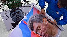 В Москве пройдет две памятных акции Бориса Немцова