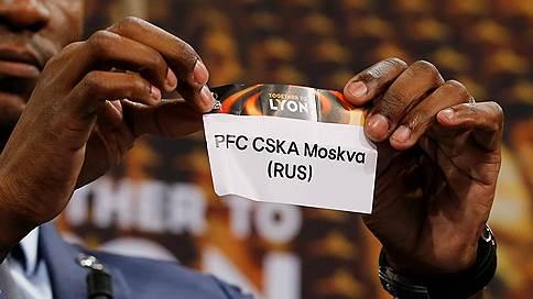 Армейцам достался «Арсенал» // ЦСКА в четвертьфинале Лиги Европы сыграет с одним из фаворитов турнира