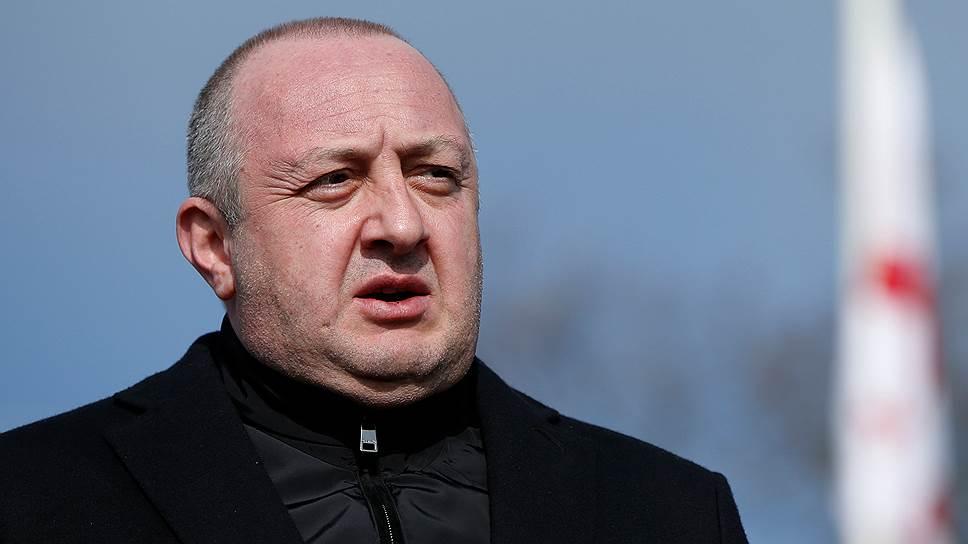 Президент Георгий Маргвелашвили призвал США помочь Тбилиси в «новой холодной войне»