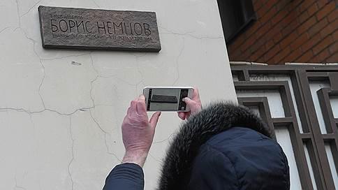 Ксения Собчак открыла табличку Борису Немцову // Родственникам и соратникам убитого политика не понравился ее предвыборный пиар