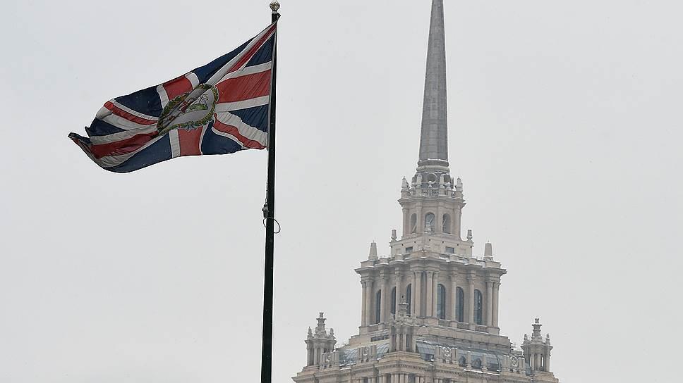 Какими зеркальными мерами ответила Россия Великобритании