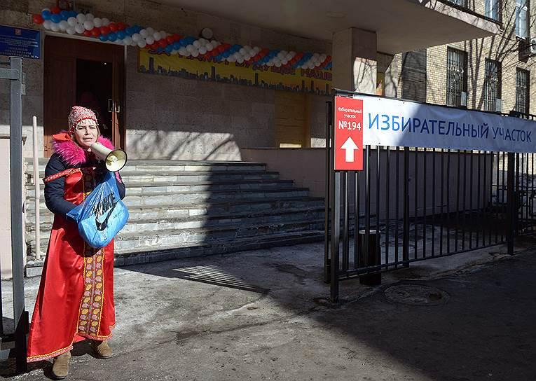 Избирательный участок №194 в Москве