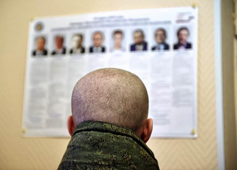 Голосование военнослужащих в Москве