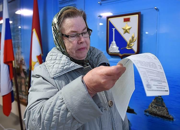 Выборы президента России в Севастополе