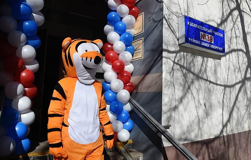Избирательный участок №39 в Москве