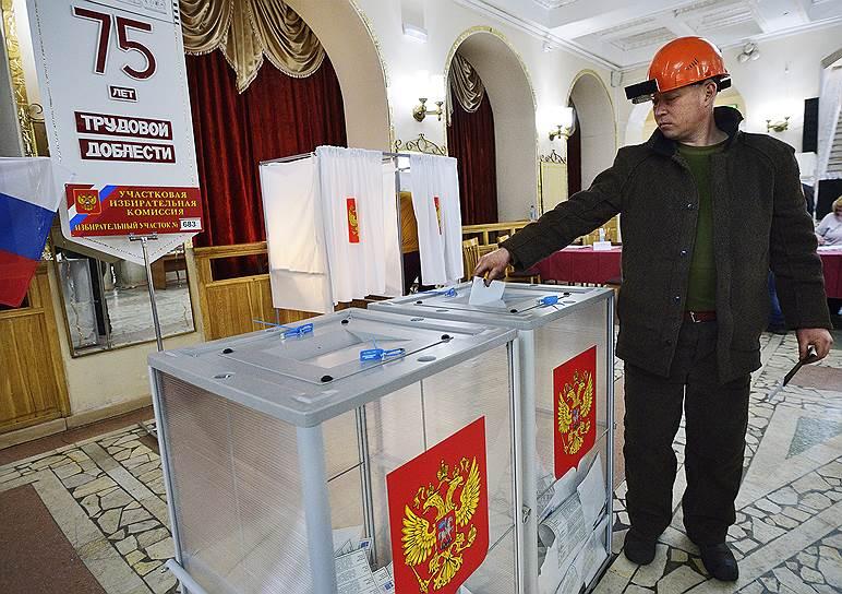Голосование на выборах президента РФ в Челябинске