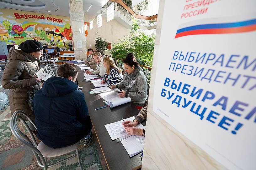 Голосование на выборах президента РФ в Томске