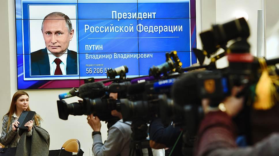 Зарубежные СМИ — о результатах президентских выборов в России