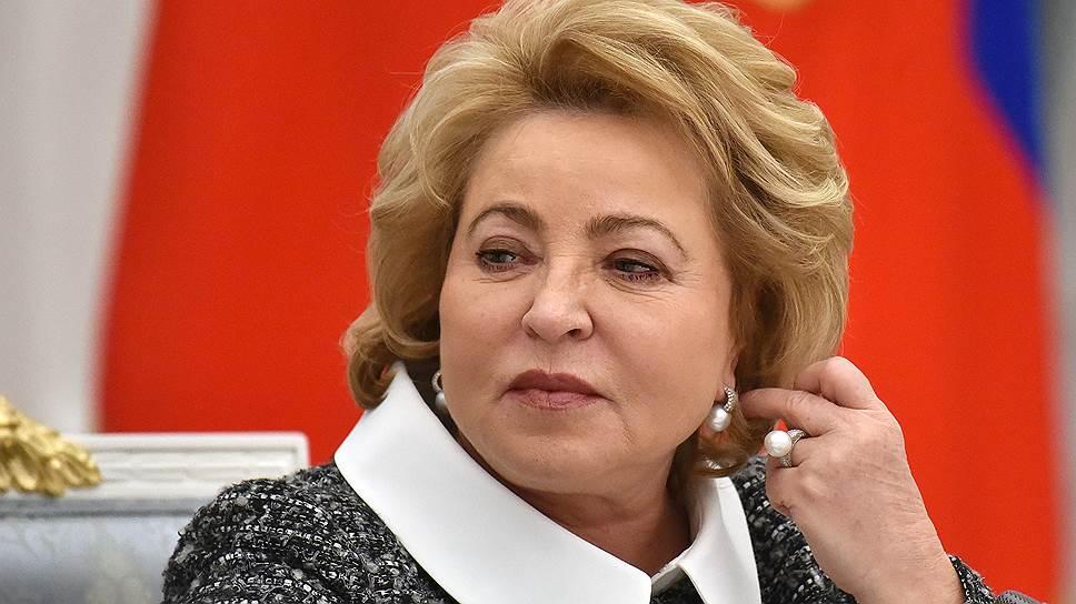 Как спикеры Совета федерации и Госдумы оценили выборы