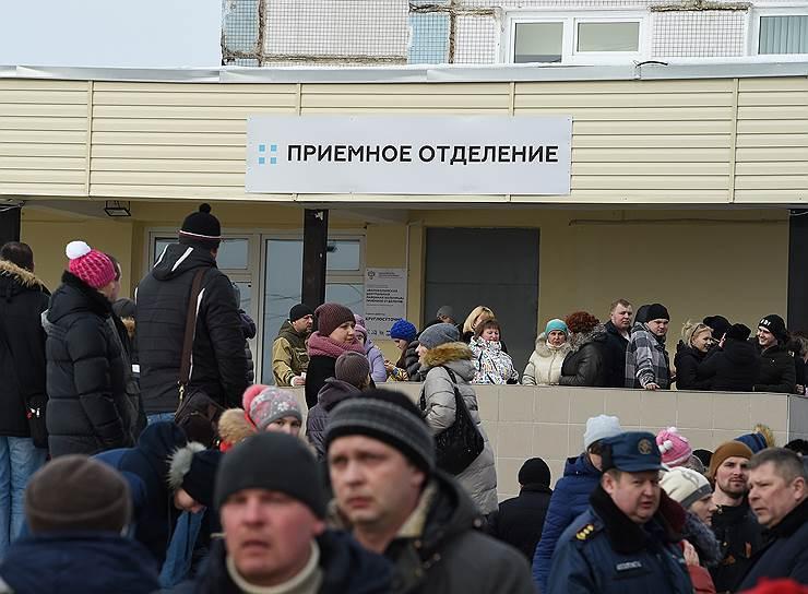 Митинг возле Центральной районной больницы в Волоколамске