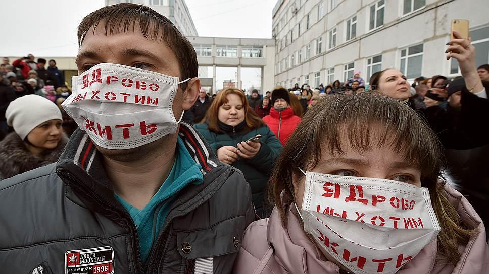 Митинг жителей Волоколамска