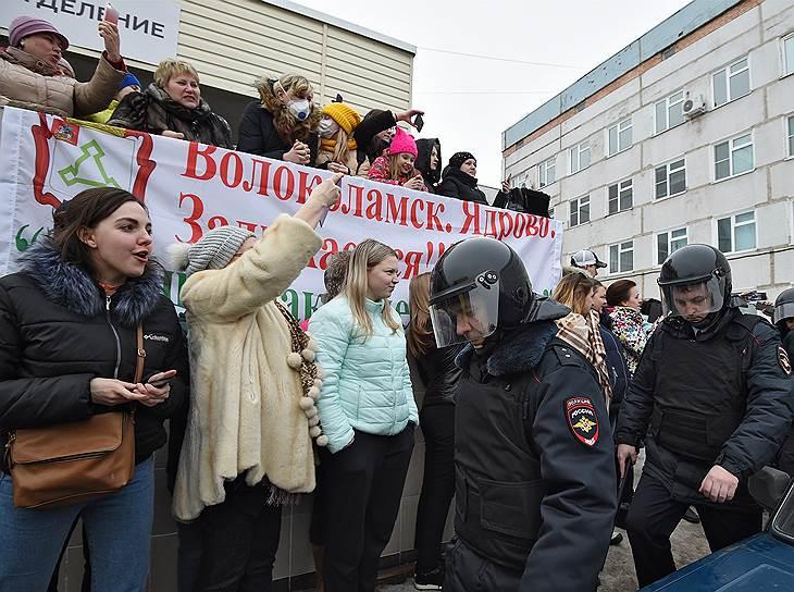Жители Волоколамского района, вышедшие на митинг в связи с массовым отравлением школьников и ситуацией на полигоне «Ядрово»
