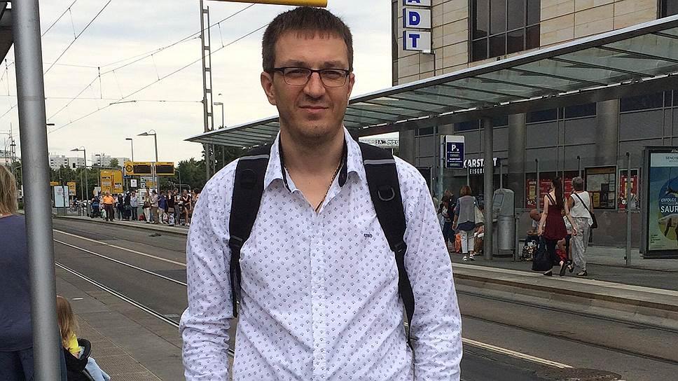 Бывший директор ярославского Института развития стратегических инициатив Григорий Родин