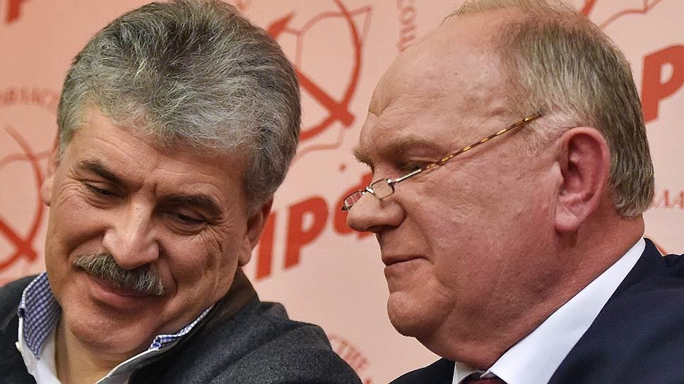 Кандидат на выборах президента России от КПРФ Павел Грудинин (слева) и лидер КПРФ Геннадий Зюганов