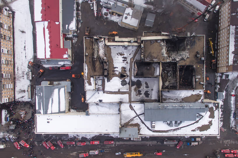 Торговый центр «Зимняя вишня» после пожара