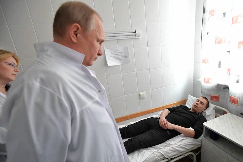 Президент Владимир Путин прибыл в Кемерово 27 марта. 28 марта был объявлен днем траура в России