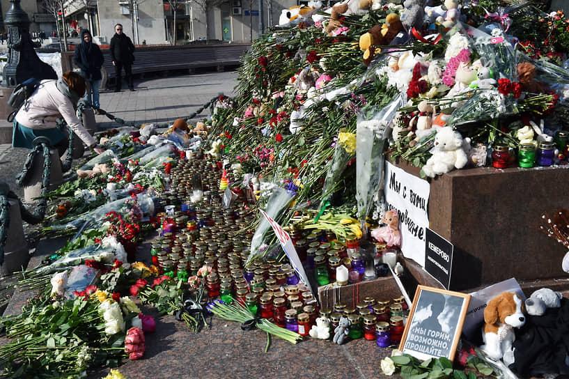 27–28 марта многотысячные траурные акции прошли по всей России