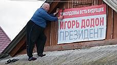 Высказывания Игоря Додона пошли в народ