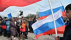 Приднестровье давно не считает себя частью Молдавии и просится в состав России