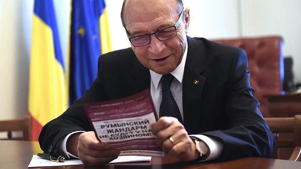 «Есть социологические исследования, согласно которым 75–80% румын говорят, что поддерживают объединение, хотя и не считают его приоритетом», — указывает Траян Бэсеску