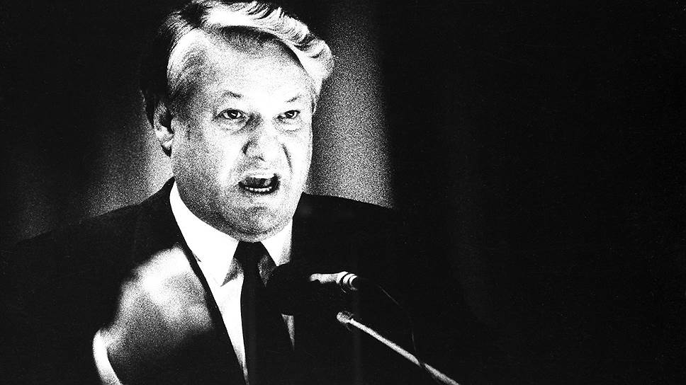 Борис Ельцин сохранил регионы в составе России, предложив им взять столько суверенитета, сколько «смогут проглотить»