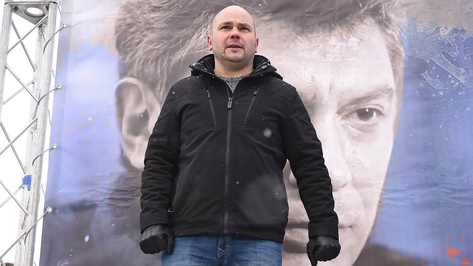 Новый председатель «Открытой России» Андрей Пивоваров