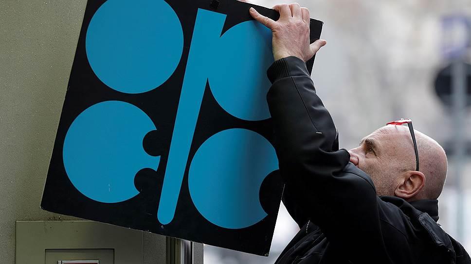 Какие ограничения ждут добычу нефти со стороны ОПЕК+