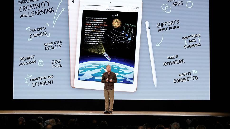 Apple представила бюджетный планшет для школьников
