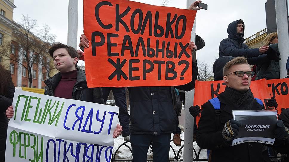 Почему жители Кемерово выразили недоверие властям региона на митинге