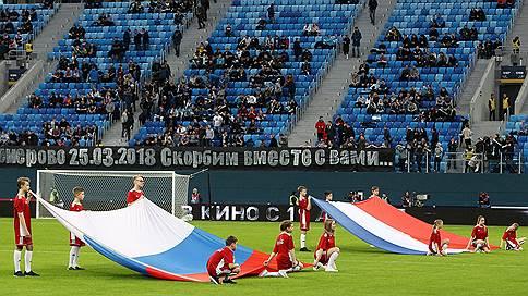 Российских болельщиков заподозрили в расизме // FIFA открыла дисциплинарное дело из-за поведения болельщиков на матче Россия—Франция
