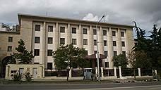 Грузия высылает российского дипломата из швейцарского посольства