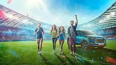 Hyundai дает старт конкурсу «Твоя дорога на Чемпионат мира по футболу 2018»