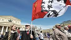 Коммунистам предложили освежиться
