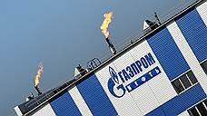 «Газпром нефть» прирезает соседние участки