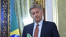 Дмитрий Песков раскритиковал оппозицию за неумение объединяться