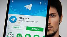 Telegram испытал нехватку энергии