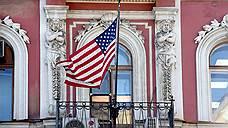 МИД РФ предлагает закрыть консульство США в Санкт-Петербурге